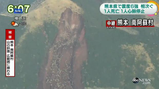 Dramatic footage of second Japan quake